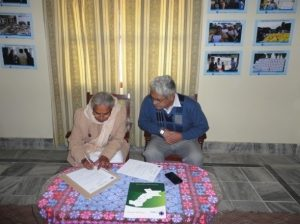 Signing of Agreement with Presentation Convent (Model School) for field office